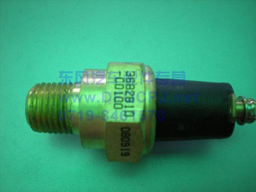 供应产品 汽车电器,开关,仪表系列 气压报警传感器